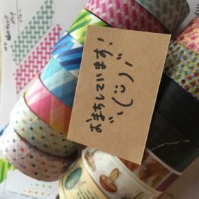 mt【新着】2016秋の新柄