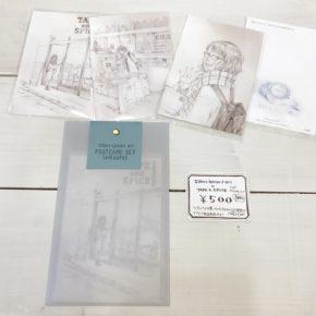 【ご予約の方へ】まきちゃんのポストカードセットの件